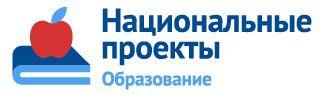 http://edu.gov.ru/national-project/
