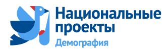 http://government.ru/rugovclassifier/839/events/