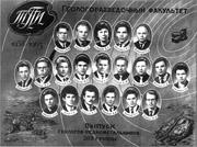 Выпуск 1958-1963 гг.