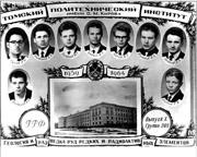 Выпуск 1959-1964 гг.